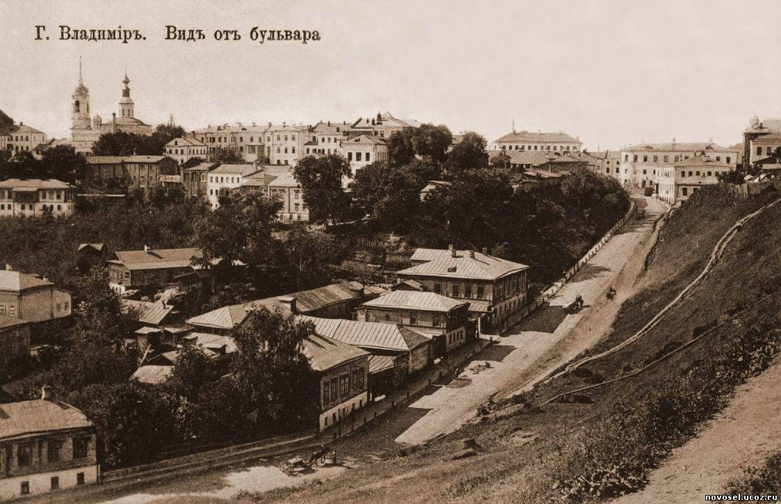 старые фото старые фотографии Владивосток фото старая